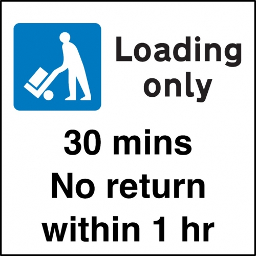 Loading Only Personalised Sign