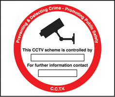 CCTV Controlled By & Info Sign