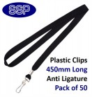 15mm Wide Plain Black Lanyard